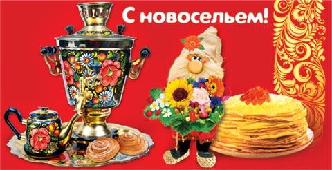 http://s9.uploads.ru/OBwmh.jpg