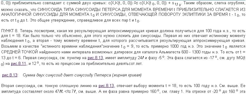 http://s9.uploads.ru/OG3aC.jpg