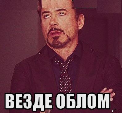 http://s9.uploads.ru/OJgSk.jpg