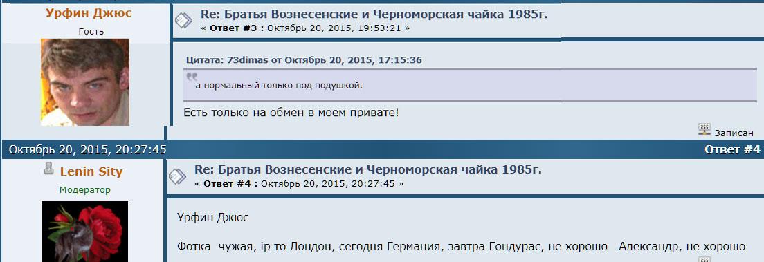 http://s9.uploads.ru/OKwWu.jpg