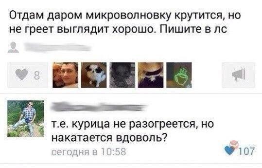 http://s9.uploads.ru/OMwtY.jpg