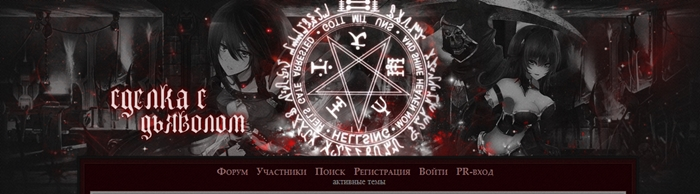http://s9.uploads.ru/OQpWt.jpg