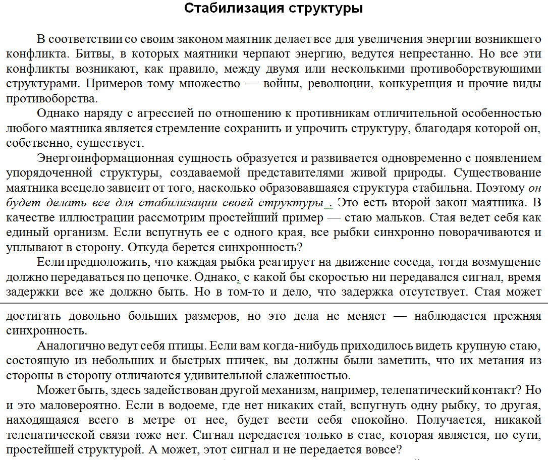 http://s9.uploads.ru/Oi23v.png