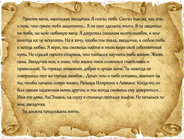http://s9.uploads.ru/Oiprm.png