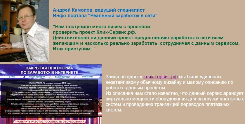 http://s9.uploads.ru/OjHXp.png