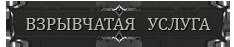 http://s9.uploads.ru/OkpaM.png