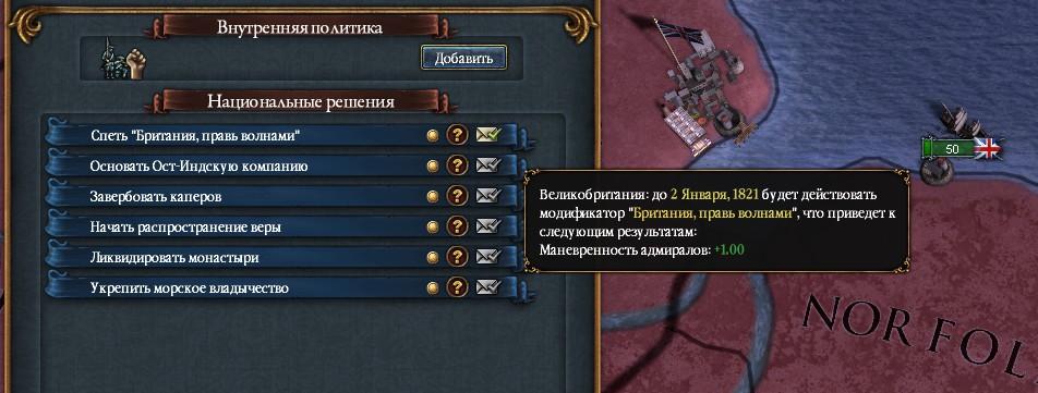 http://s9.uploads.ru/OsBzh.jpg