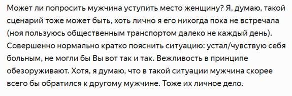 http://s9.uploads.ru/OshuW.jpg