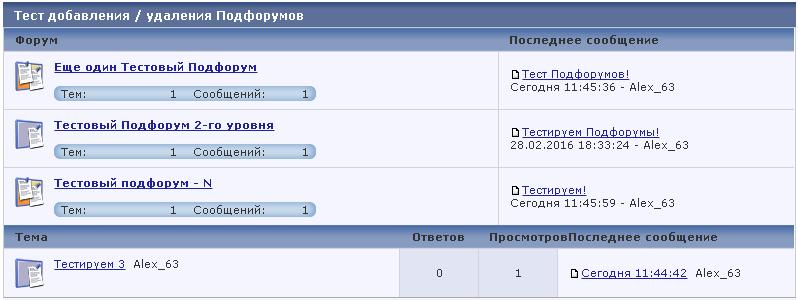 http://s9.uploads.ru/Otvdw.png