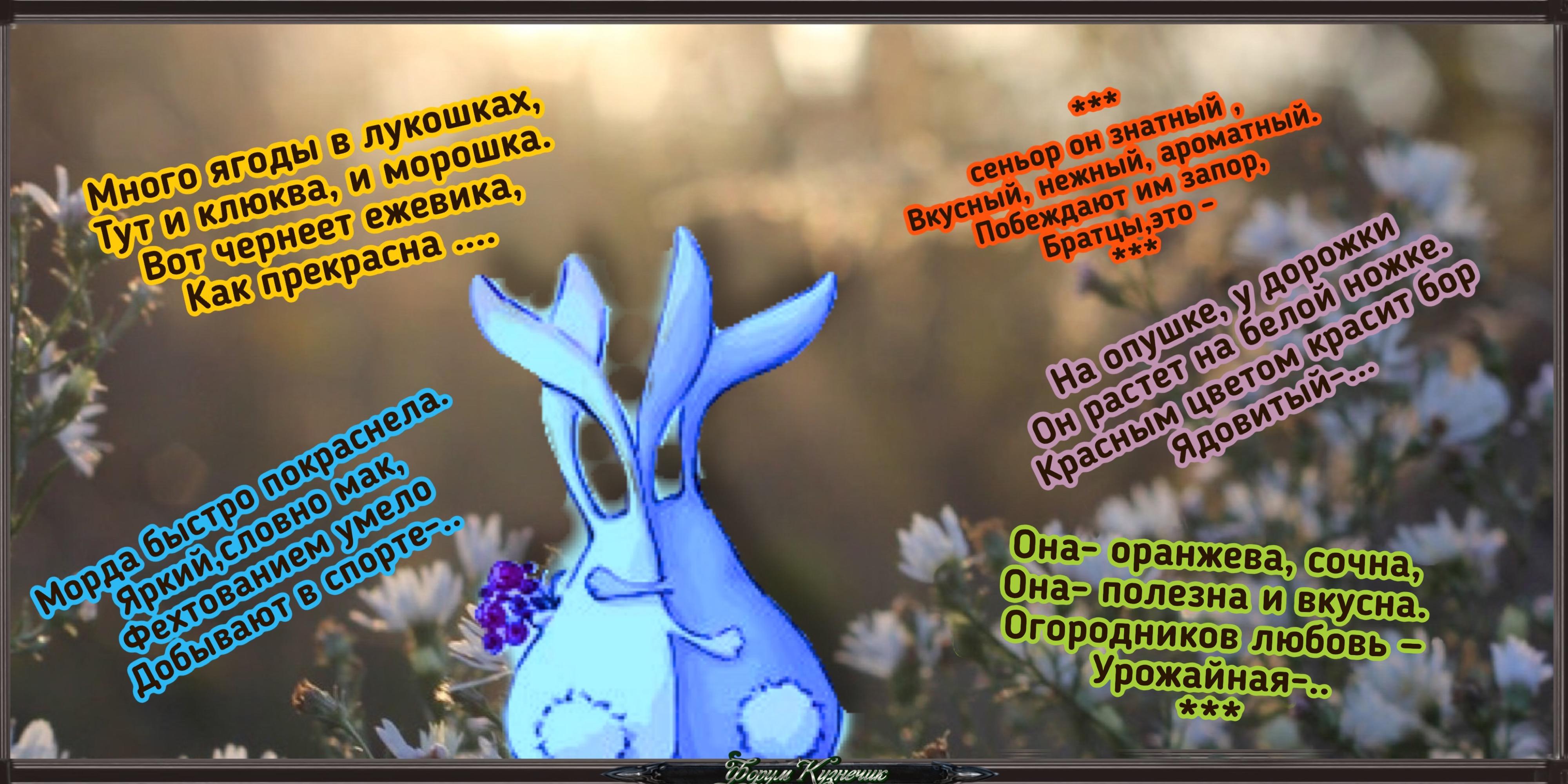 http://s9.uploads.ru/OxsWu.jpg