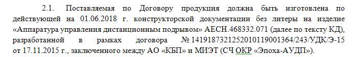 http://s9.uploads.ru/P0xTc.jpg