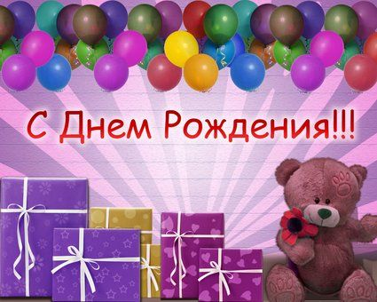 http://s9.uploads.ru/PKvUj.jpg
