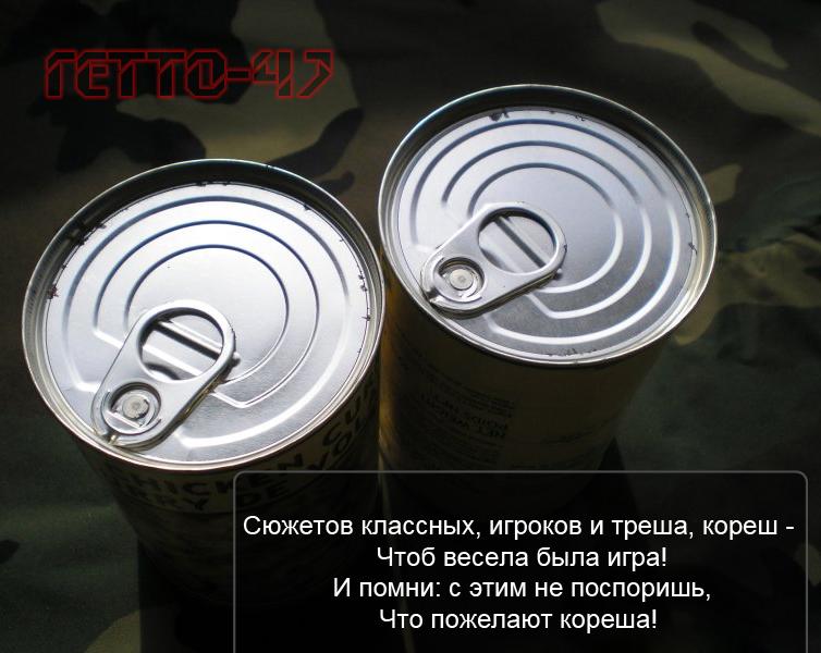 http://s9.uploads.ru/POenv.jpg