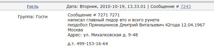 http://s9.uploads.ru/PTX6N.png
