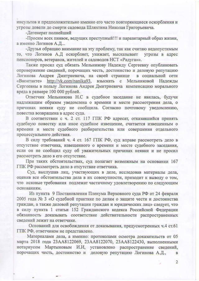 http://s9.uploads.ru/PaCfF.jpg
