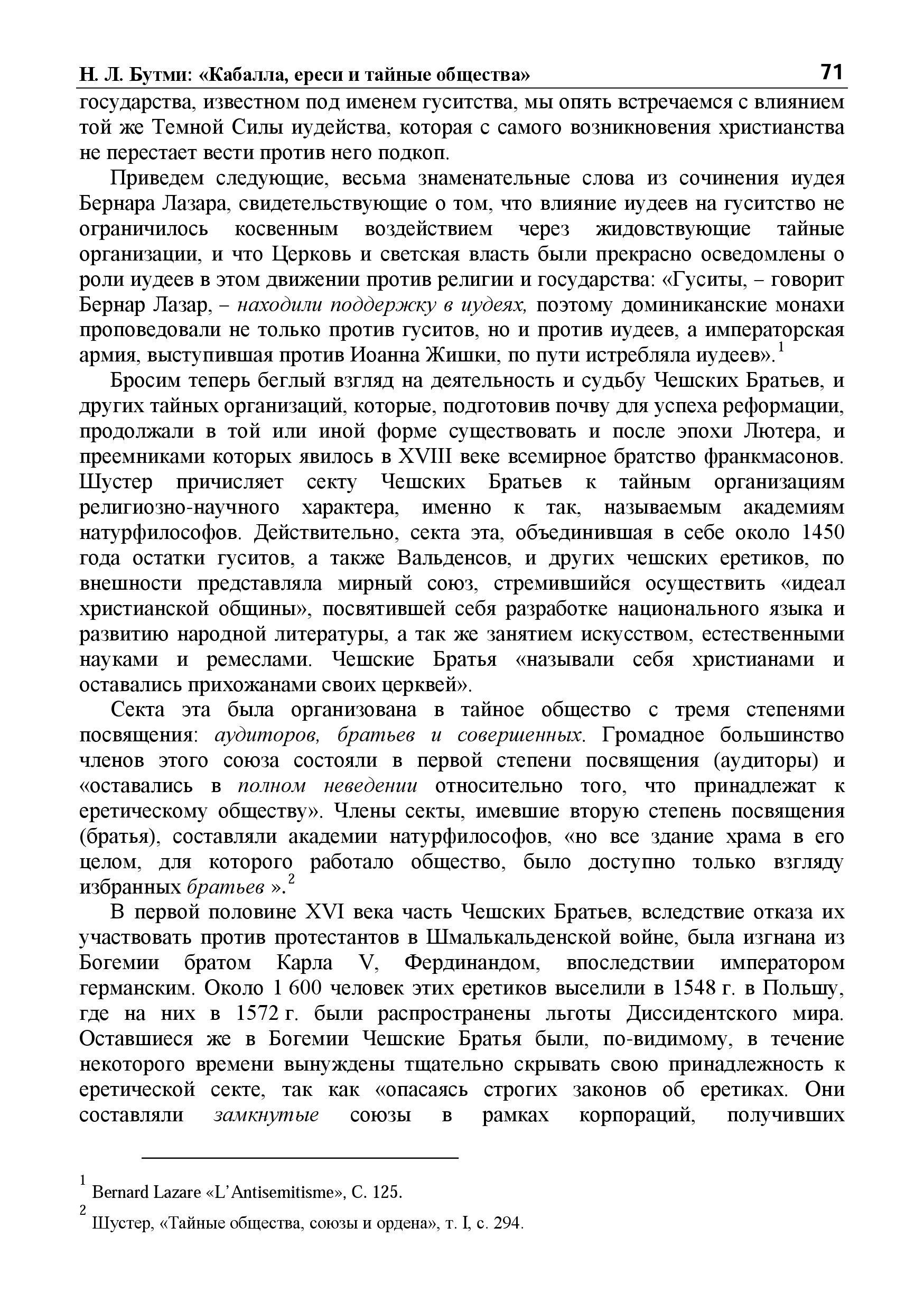http://s9.uploads.ru/Paoh6.jpg