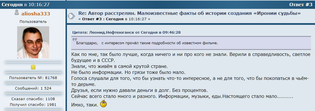 http://s9.uploads.ru/PcSi1.png