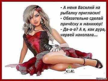 http://s9.uploads.ru/PcwKy.jpg
