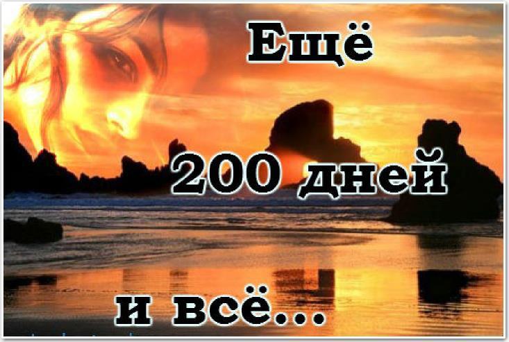 http://s9.uploads.ru/Ptz2I.jpg