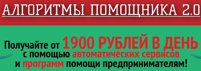 http://s9.uploads.ru/Px1Rl.jpg