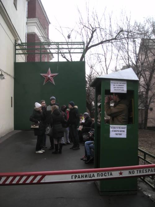 А я иду, шагаю по Москве. - Страница 5 Q3Bqn