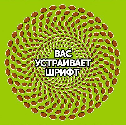 http://s9.uploads.ru/QE09W.jpg