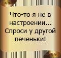 http://s9.uploads.ru/QMECf.png