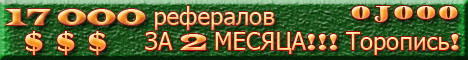 http://s9.uploads.ru/QUfw7.jpg