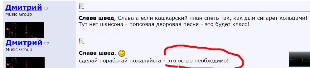 http://s9.uploads.ru/QdMeu.jpg