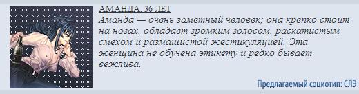 http://s9.uploads.ru/QuVl1.png