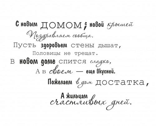 http://s9.uploads.ru/Qw8O7.jpg