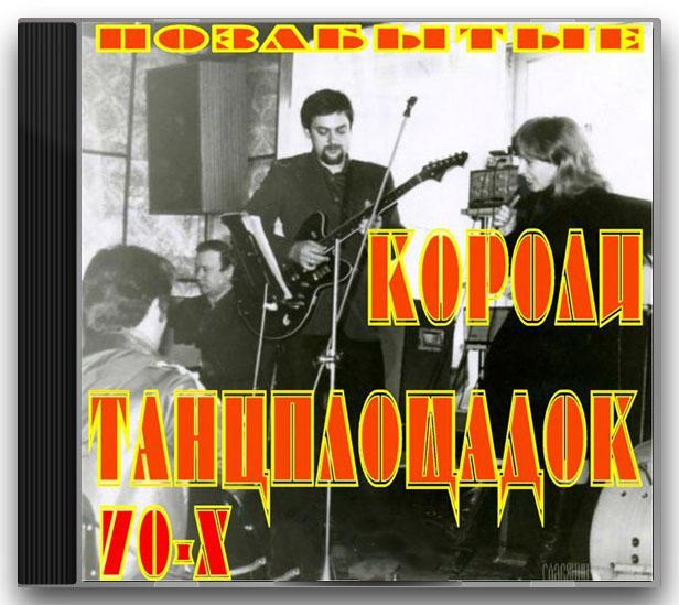 http://s9.uploads.ru/R2gA6.jpg
