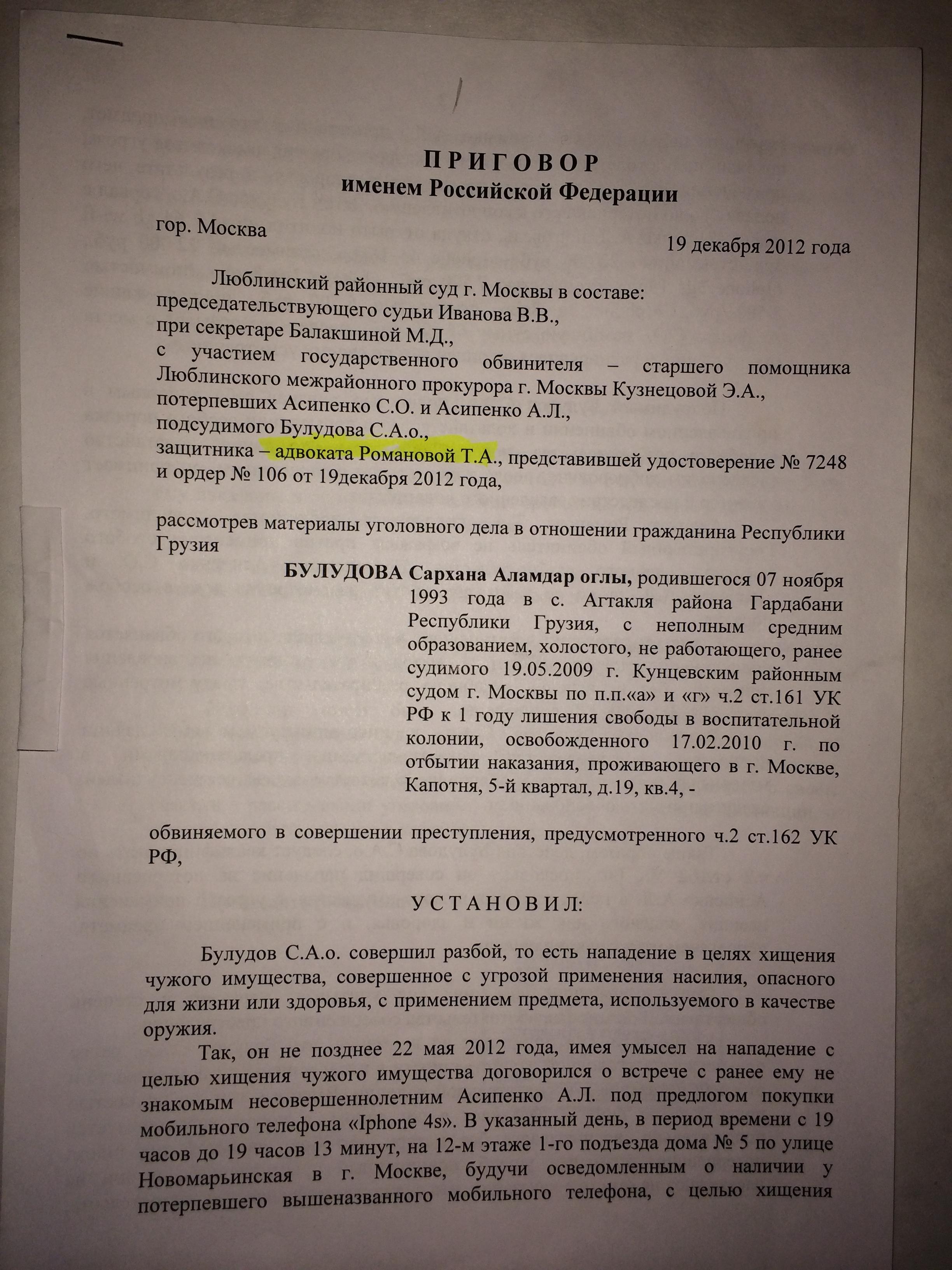 http://s9.uploads.ru/R6mZp.jpg