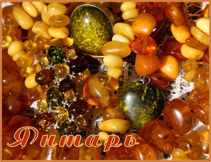 http://s9.uploads.ru/RASmi.jpg