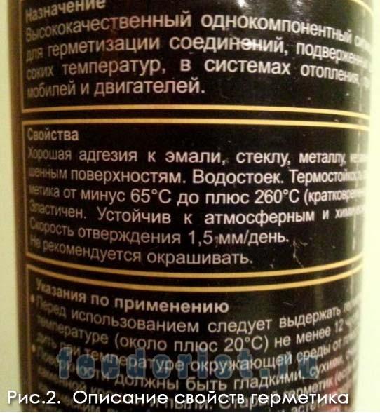http://s9.uploads.ru/RAvrZ.jpg