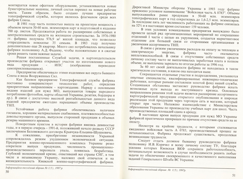 http://s9.uploads.ru/RJCMA.jpg