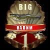 http://s9.uploads.ru/RSXwA.png