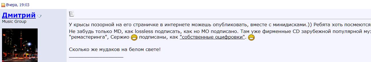 http://s9.uploads.ru/RVYUF.png