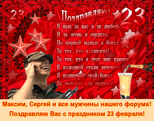 http://s9.uploads.ru/RYFbp.png