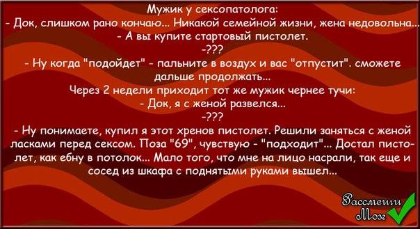 http://s9.uploads.ru/RZ4L7.jpg