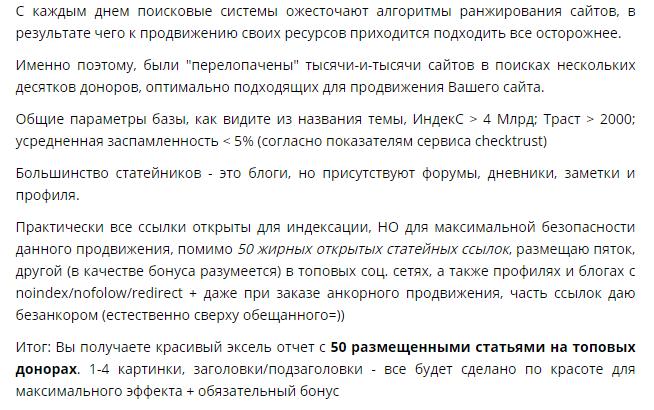 http://s9.uploads.ru/RZhdF.png