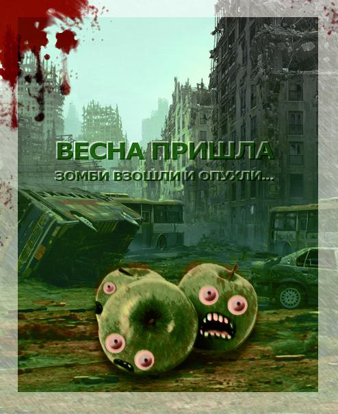 http://s9.uploads.ru/RjgMO.jpg