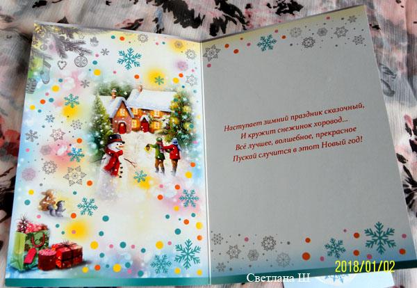 http://s9.uploads.ru/RkdJT.jpg