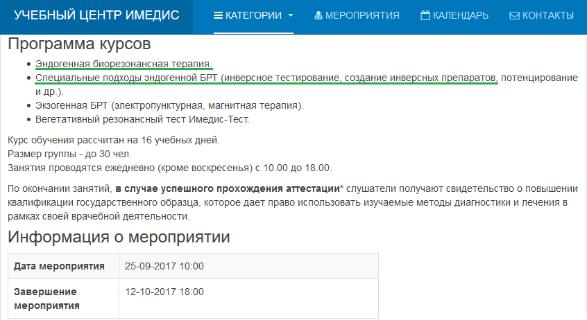 http://s9.uploads.ru/RsyuZ.png