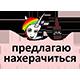 http://s9.uploads.ru/RyMBN.png