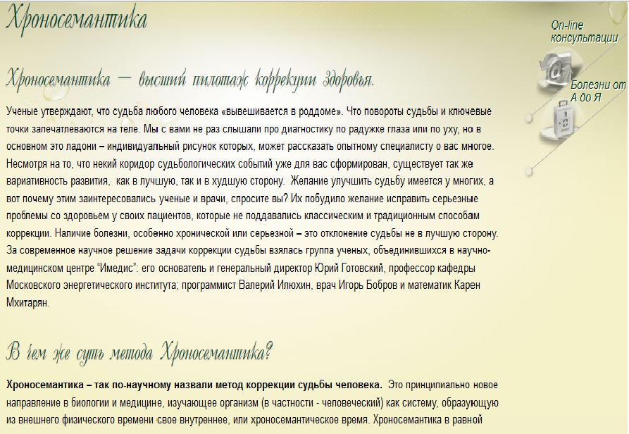 http://s9.uploads.ru/S6kwW.png