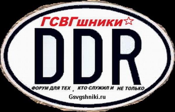 http://s9.uploads.ru/S7DjX.jpg