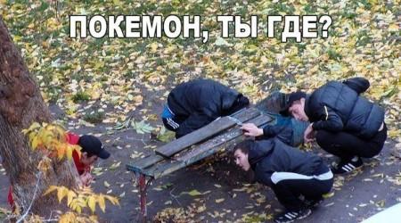 http://s9.uploads.ru/SEmwM.jpg