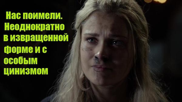 http://s9.uploads.ru/SF8fh.jpg