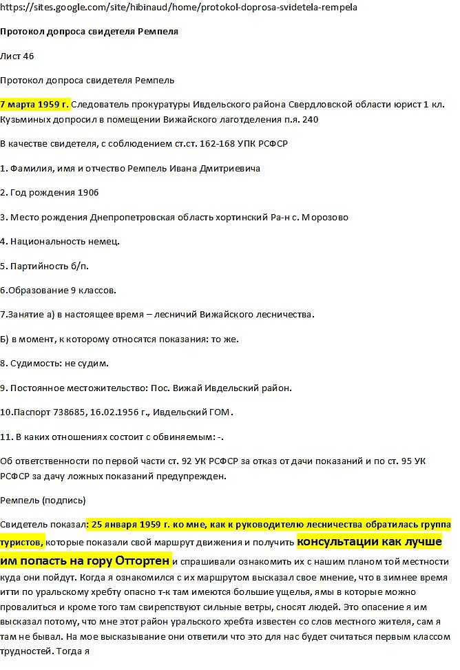 http://s9.uploads.ru/SI9NJ.png